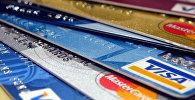 Банкаўскія карткі
