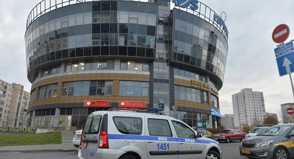 ТЦ Европа, где произошло убийство