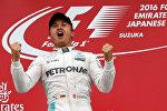 Победитель Гран-при Японии Нико Росберг