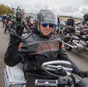 Harley-Davidson H.O.G.
