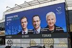 После 25 лет пребывания у власти консерваторы по-прежнему обещают приносить больше пользы Литве
