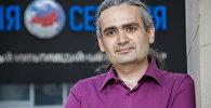 Научный сотрудник Института США и Канады РАН Геворг Мирзаян