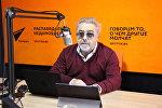 Белорусский режиссер Александр Ефремов