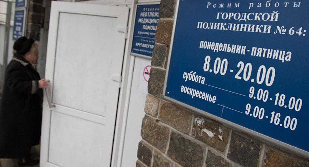 В будущем 2017-ом белорусы станут работать менее