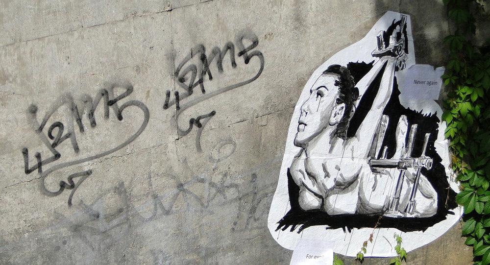 Граффити а ликвидацию насилия в отношении женщин