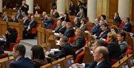 Дэпутаты беларускага парламента