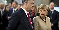 Президент Украины Петр Порошенко и канцлер Федеративной Республики Германия Ангела Меркель