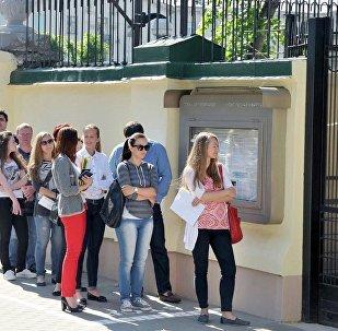 Очередь в посольство США в Минске