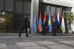 Налбандян и Бордюжа встретили глав МИД стран-членов ОДКБ