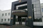 Суд Московского района города Минска