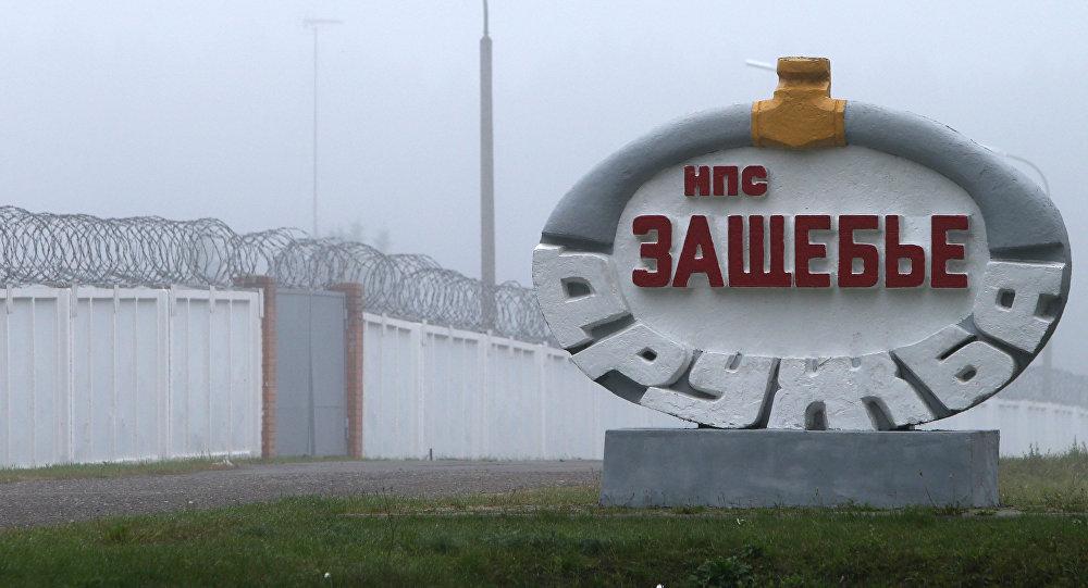 РФ доконца года поставит вБеларусь 5 млн тонн нефти