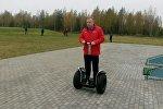 Министр спорта и туризма Беларуси Александр Шамко на сигвее