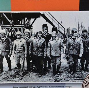 Белорусские нефтяники фото из Речицкого краеведческого музея