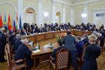 Официальный визит президента РФ В. Путина в Армению