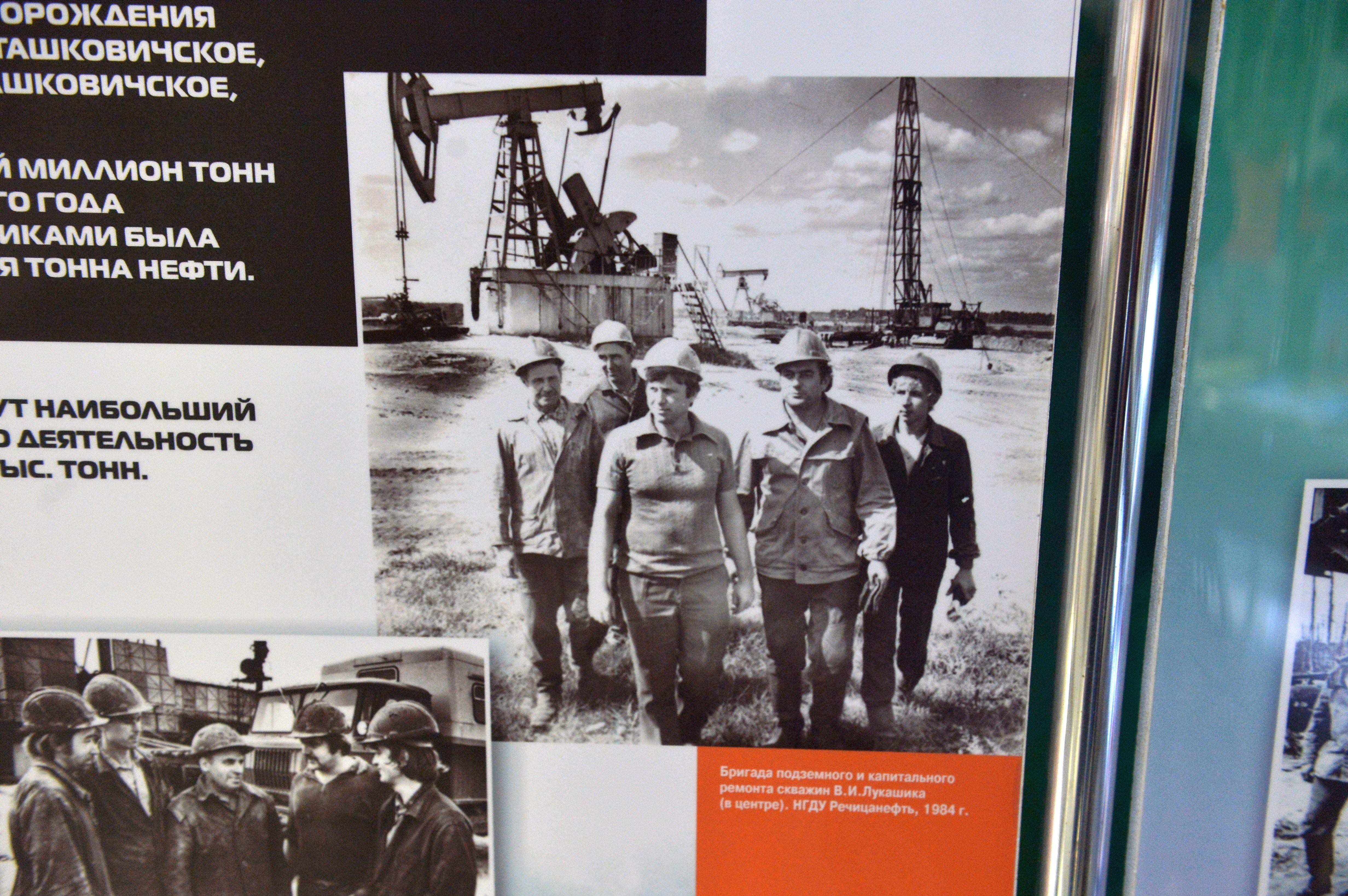 Одни из первых белорусских нефтяников