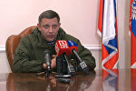 СПУТНИК_Вызов всей нашей республике – Глава ДНР Захарченко об убийстве Моторолы