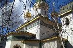 Церковь Святого Николая в Софии, Болгария