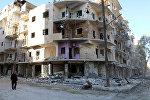 Разрушенный дом в Алеппо
