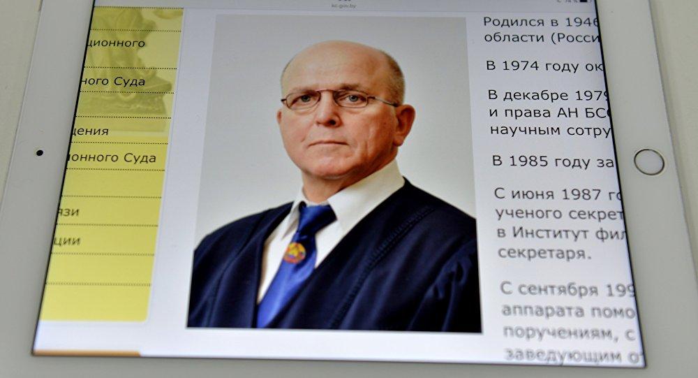 Владимир Изотко освобожден отдолжности судьи Конституционного суда