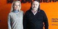 Ірына Відава і Алег Молчан