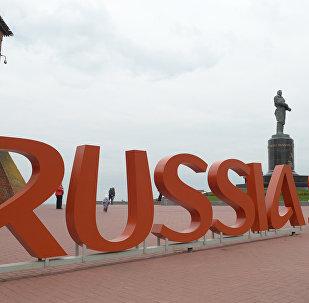 Інсталяцыя Russia 2018 у Ніжнім Ноўгарадзе