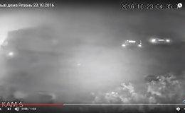 Кадры взрыва многоэтажки в Рязани появились в Интернете