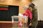 Выборы в Литве