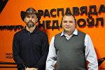 Владельцы агроусадеб Андрей Абрамов и Павел Бокач