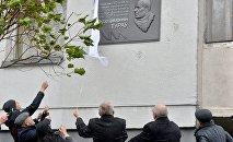 Открытие мемориальной доски Виктору Турову