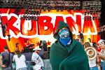 Фестиваль Кубана, архивное фото