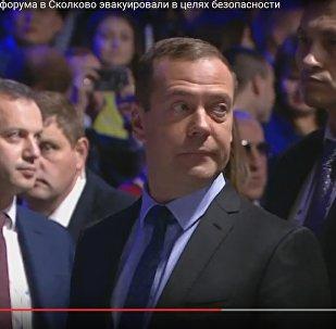 RT показало, как эвакуировали Медведева с форума в Сколково