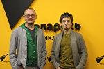 Андрей Курейчик и Дмитрий Фрига