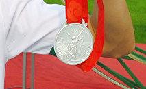 Серебряная медаль Пекина
