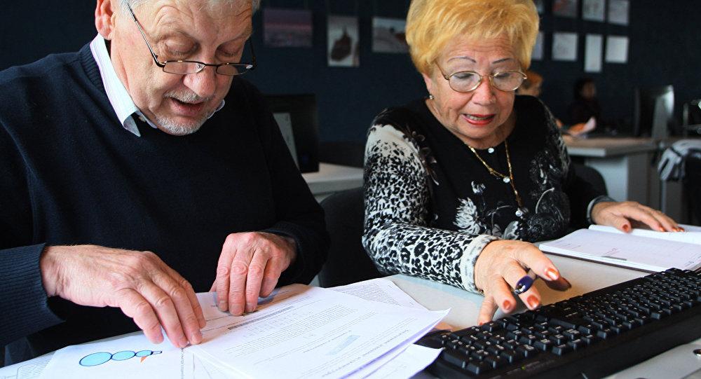 Налог на квартиру для пенсионера в 2015 году