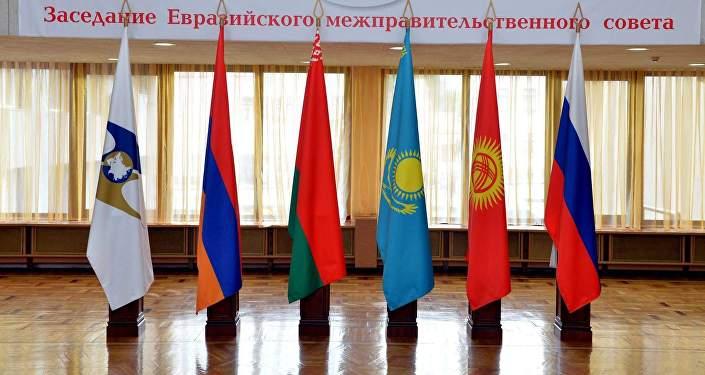 Флаги ЕАЭС
