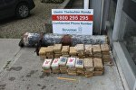 Найденный в Ирландии кокаин