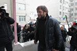 Суд закрыл уголовное дело в отношении спортсмена Александра Емельяненко