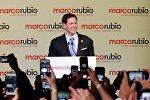 Американский сенатор Марко Рубио объявляет свою заявку на участие в президентских выборах от республиканской партии