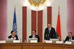 Конференция ЕЭК ООН в Минске