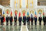 Встреча Александра Лукашенко с руководителями правительственных делегаций ЕАЭС и СНГ