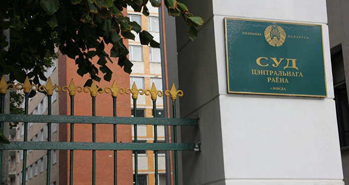 Суд вынес вердикт подростку, обвиняемому внападении наомоновца