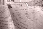 Спутник_Образцовая беспощадность репрессий в СССР 20-30-х годов ХХ века