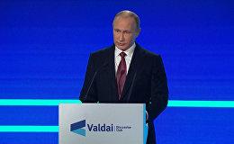 Спутник_Путин объяснил, зачем в США создают видимость российской военной угрозы