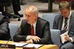 Выступление постпреда Беларуси при ООН Андрея Дапкюнаса