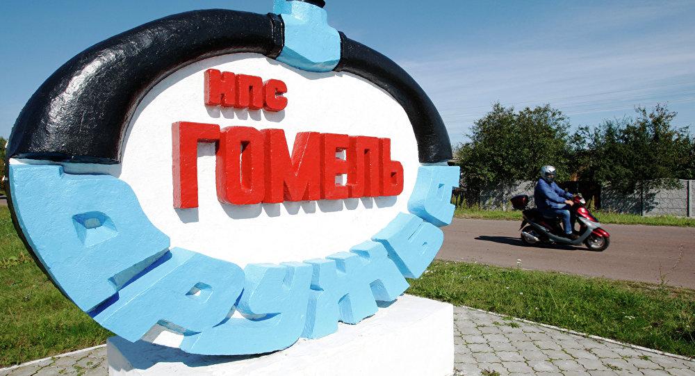 Высокорентабельные учреждения отдадут вфонд государственного развития неменее 24 млн. руб.