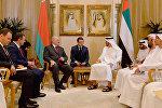Переговоры в ОАЭ