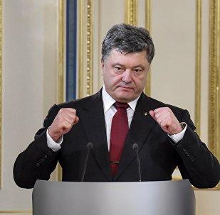 Призедент Украины Петр Порошенко