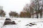 Снег и Gisi