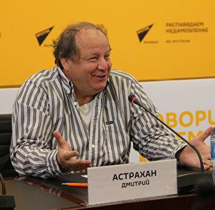 Астрахан: Любовь без правил укрепит вашу семью