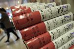 Книги Харуки Мураками в Японии